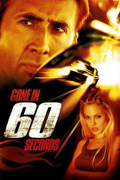 Best Thriller Movies of 2000 : Gone in Sixty Seconds