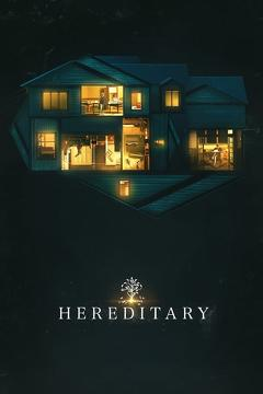Best Thriller Movies of 2018 : Hereditary