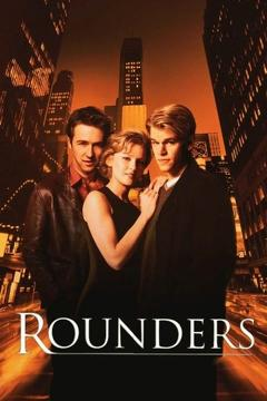 Best Crime Movies of 1998 : Rounders