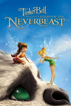 Best Family Movies of 2014 : Tinker Bell and the Legend of the NeverBeast