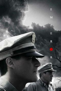 Best History Movies of 2012 : Emperor