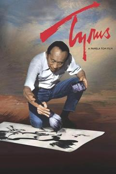 Best Documentary Movies of 2015 : Tyrus: The Tyrus Wong Story