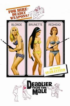 Best Action Movies of 1967 : Deadlier Than the Male