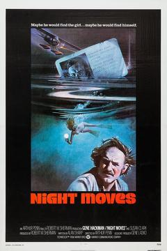 Best Thriller Movies of 1975 : Night Moves