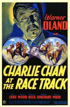 Best Crime Movies of 1936 : Charlie Chan at the Race Track