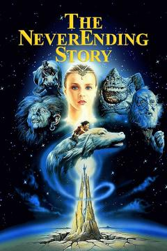 Best Drama Movies of 1984 : The NeverEnding Story