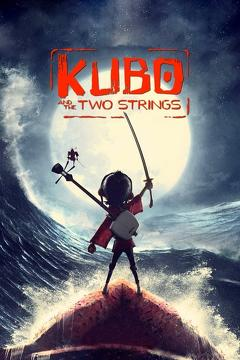 Best Adventure Movies of 2016 : Kubo and the Two Strings