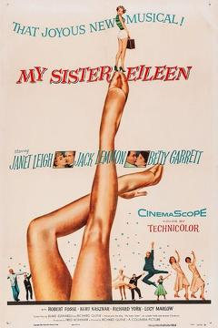 Best Music Movies of 1955 : My Sister Eileen