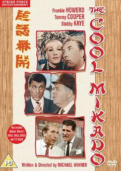 Best Music Movies of 1963 : The Cool Mikado