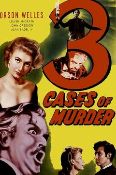 Best Mystery Movies of 1955 : Three Cases of Murder