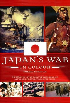 Best War Movies of 2003 : Japan's War In Colour