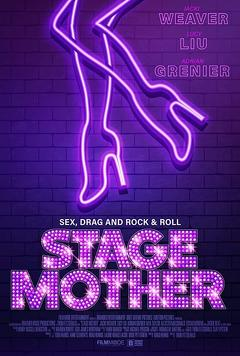 Best Comedy Movies of This Year: Stage Mother