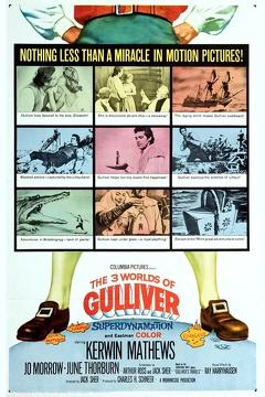 Best Fantasy Movies of 1960 : The 3 Worlds of Gulliver