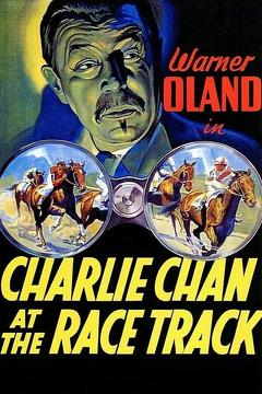 Best Thriller Movies of 1936 : Charlie Chan at the Race Track