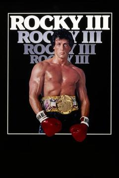 Best Drama Movies of 1982 : Rocky III