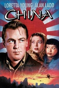 Best Drama Movies of 1943 : China
