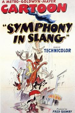 Best Family Movies of 1951 : Symphony in Slang