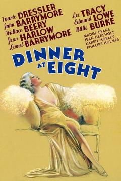 Best Drama Movies of 1933 : Dinner at Eight