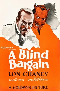 Best Mystery Movies of 1922 : A Blind Bargain