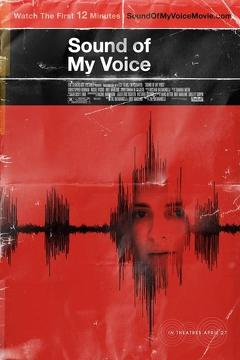 Best Science Fiction Movies of 2011 : Sound of My Voice