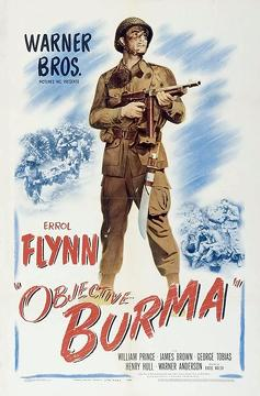 Best Adventure Movies of 1945 : Objective, Burma!