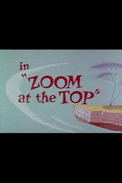 Best Animation Movies of 1962 : Zoom at the Top