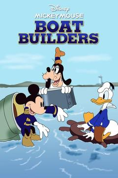 Best Animation Movies of 1938 : Boat Builders