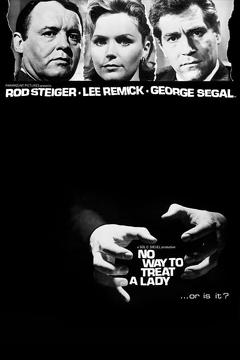 Best Thriller Movies of 1968 : No Way to Treat a Lady
