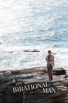 Best Mystery Movies of 2015 : Irrational Man