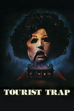 Best Mystery Movies of 1979 : Tourist Trap