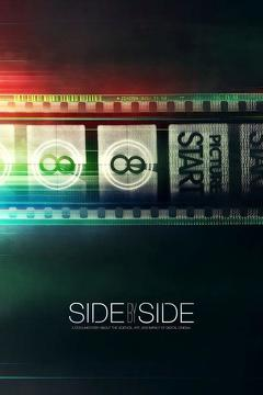Best Documentary Movies of 2012 : Side by Side