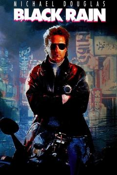 Best Crime Movies of 1989 : Black Rain