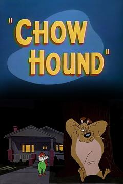 Best Family Movies of 1951 : Chow Hound