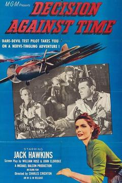Best Drama Movies of 1957 : The Man in the Sky