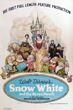 Best Fantasy Movies of 1937 : Snow White and the Seven Dwarfs