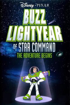 Best Adventure Movies of 2000 : Buzz Lightyear of Star Command: The Adventure Begins