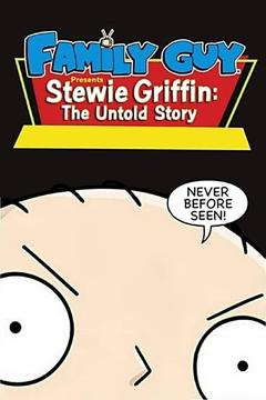 Best Animation Movies of 2005 : Family Guy Presents Stewie Griffin: The Untold Story