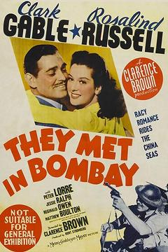 Best War Movies of 1941 : They Met in Bombay