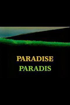 Best Animation Movies of 1984 : Paradise