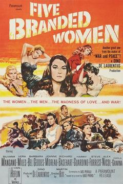 Best History Movies of 1960 : 5 Branded Women