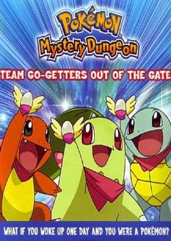 Best Fantasy Movies of 2006 : Pokémon Mystery Dungeon: Team Go-Getters Out of the Gate!