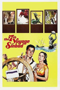Best Action Movies of 1958 : The 7th Voyage of Sinbad