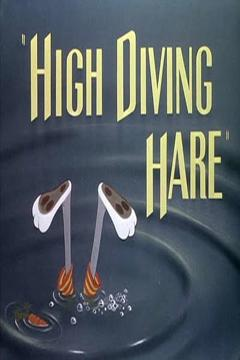 Best Animation Movies of 1949 : High Diving Hare
