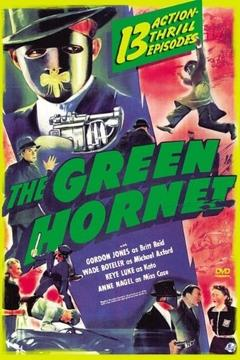 Best Science Fiction Movies of 1940 : The Green Hornet