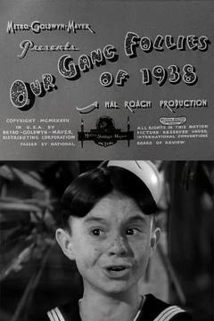 Best Family Movies of 1937 : Our Gang Follies of 1938