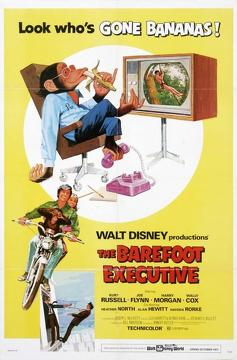 Best Family Movies of 1971 : The Barefoot Executive