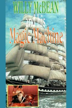 Best Family Movies of 1965 : Willy McBean and His Magic Machine