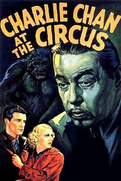 Best Thriller Movies of 1936 : Charlie Chan at the Circus