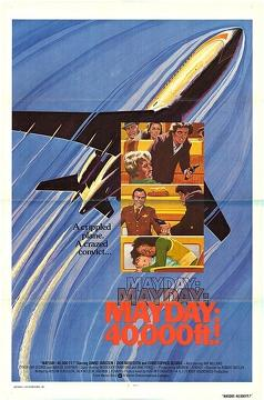 Best Adventure Movies of 1976 : Mayday at 40,000 Feet!