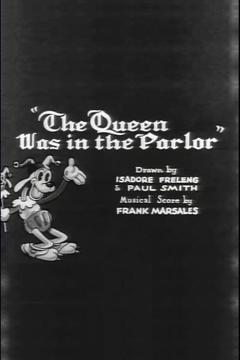 Best Fantasy Movies of 1932 : The Queen Was in the Parlor